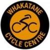 Whakatane Cycle Centre