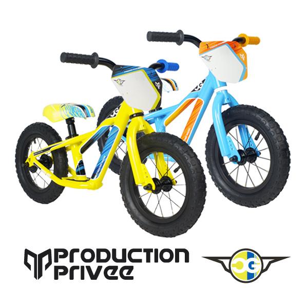The Mini CG Balance Bike – Get Yours