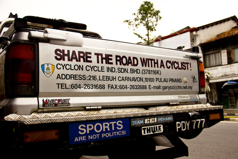 Share the Road ...