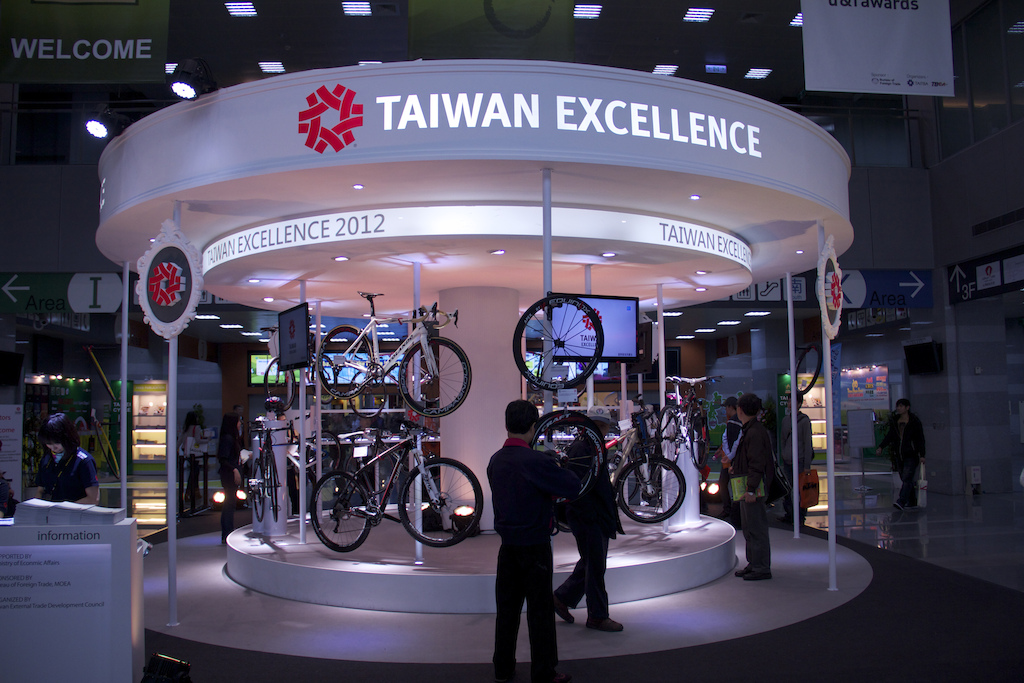 Taiwan Excellence booth