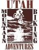 Utah Mountain Biking Adventures logo