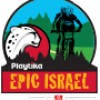 Epic Israel