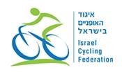 Israel National Championships - XCO