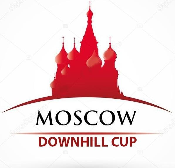 Кубок Москвы по Даунхиллу