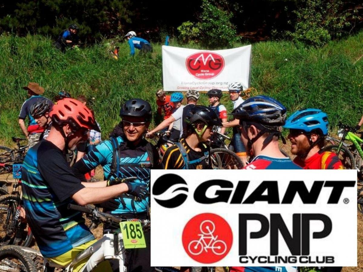 Giant Wellington PNP Spring Series rd 3 (Rangituhi Trails)