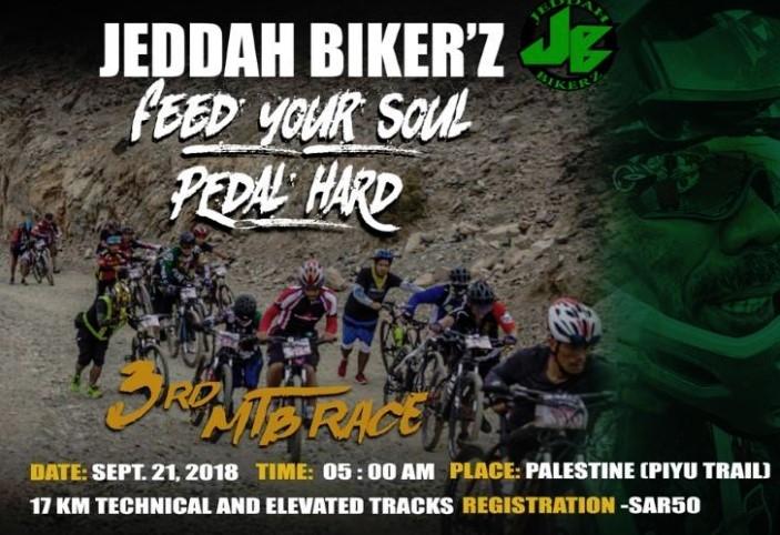 3rd National Saudi Day MTB race