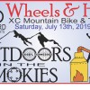 Wheels & Heels XC Mountain Bike & Trail Run