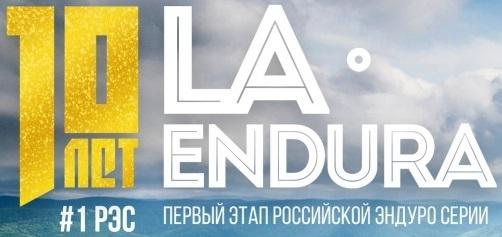 La Endura 2019 | Funduro