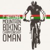 1st Oman National Mountain Bike Championships
