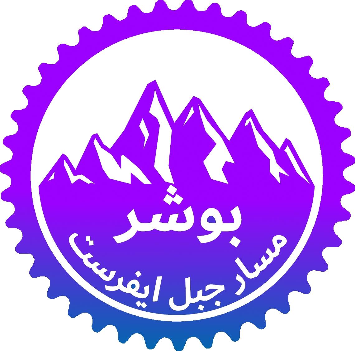 Bousher Mount Everest XC