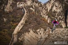 Steffi's China - Part Three - Wonder Wall