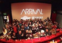 ARRIVAL全球首映台北站