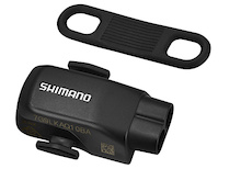 Shimano Gives Us the First Taste of Its 2015 lineup