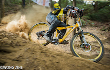 A typical DH race in China