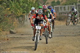 11th Indian National XC Championships 2015
