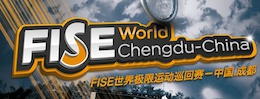 Video: Preview - FISE Chengdu