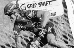 RIP Steve Tilford: Mountain Biking's First National Champion