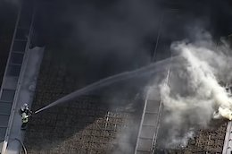 Fire Breaks Out at Shimano Factory