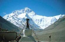 DCXP Announces Everest Base Camp Expedition by Bike