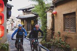Video & Photo Story: Steffi Marth & Nathalie Schneitter's Yunnan China Adventure