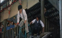 Video: Jackie Chan Bicycle Fight Scene
