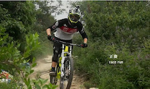 Video: 台灣下坡一哥江勝山,Pinbike中國速降聯賽奪冠