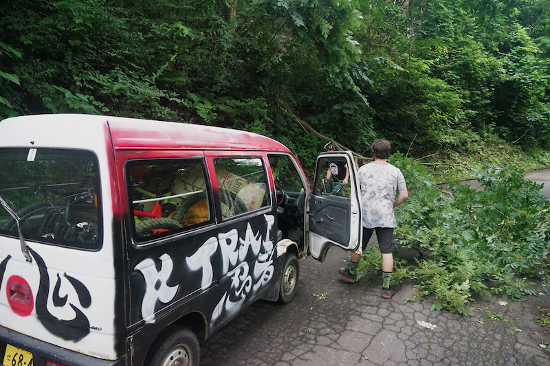 Japan s Best Kept Trails by Van