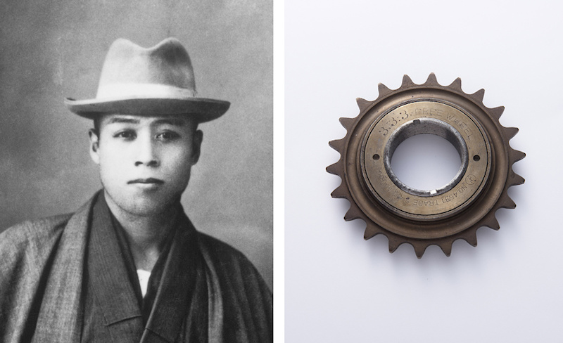 Shozaburo Shimano and his freewheel cog