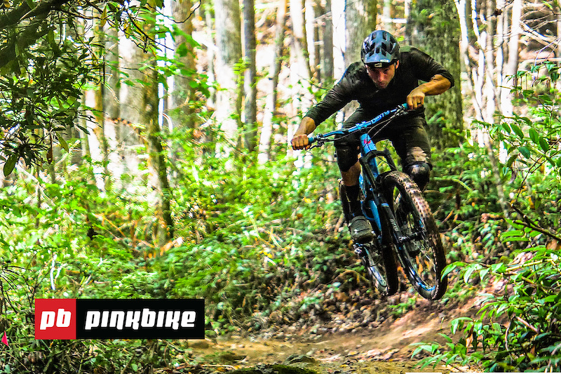 Local Flavours: The Complete Guide to Riding in Brevard, NC