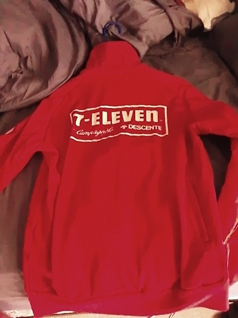 7-Eleven team jacket from the 80 s from Jeff Bradley back