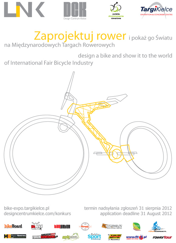Design a bike