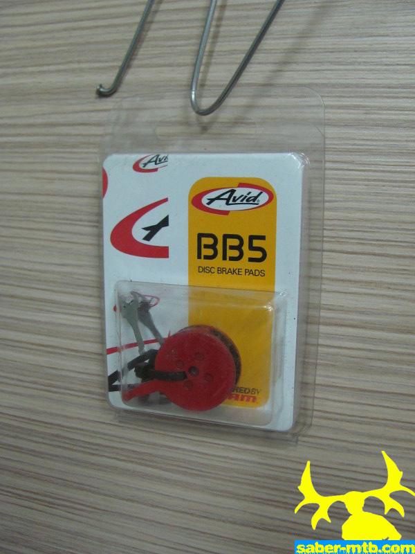 Avid BB5