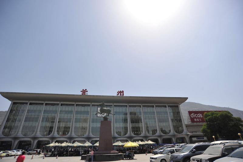 User Experience Road Trip In Gansu Pinkbike
