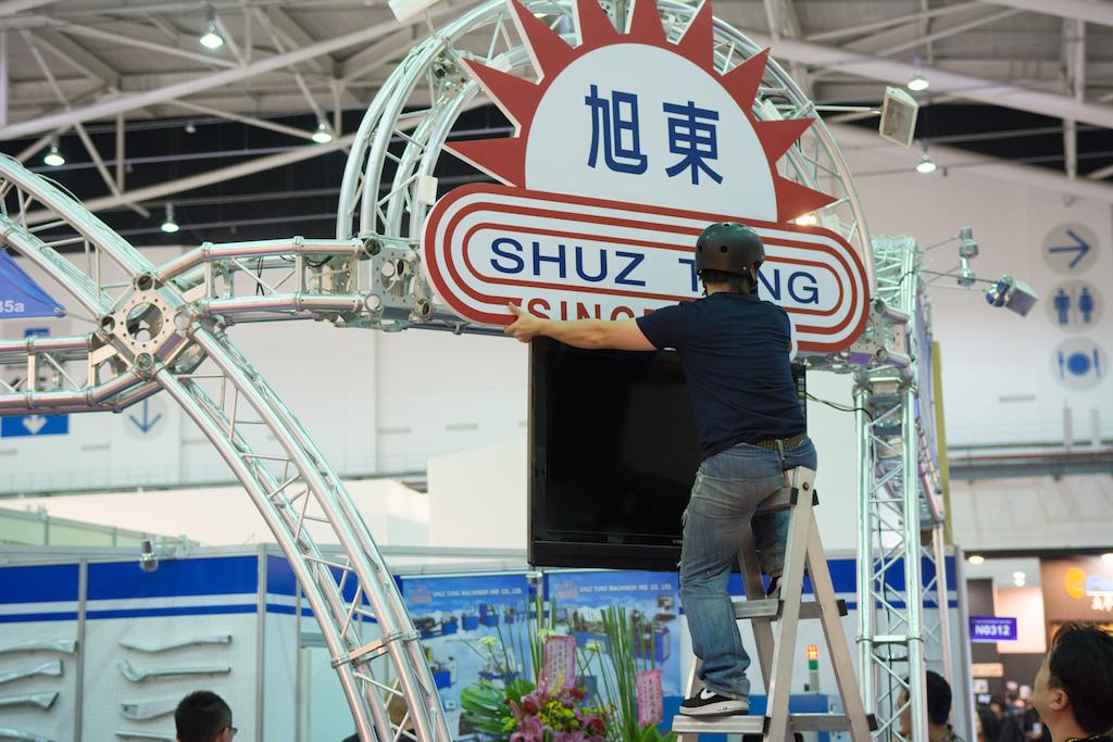 Taipei Show 2016