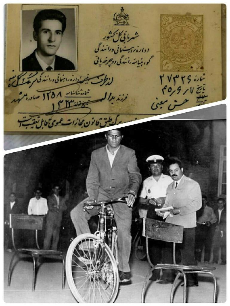 Bike license exam in iran