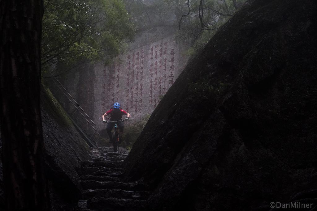 Max descending a trail on Mount Myohyang.