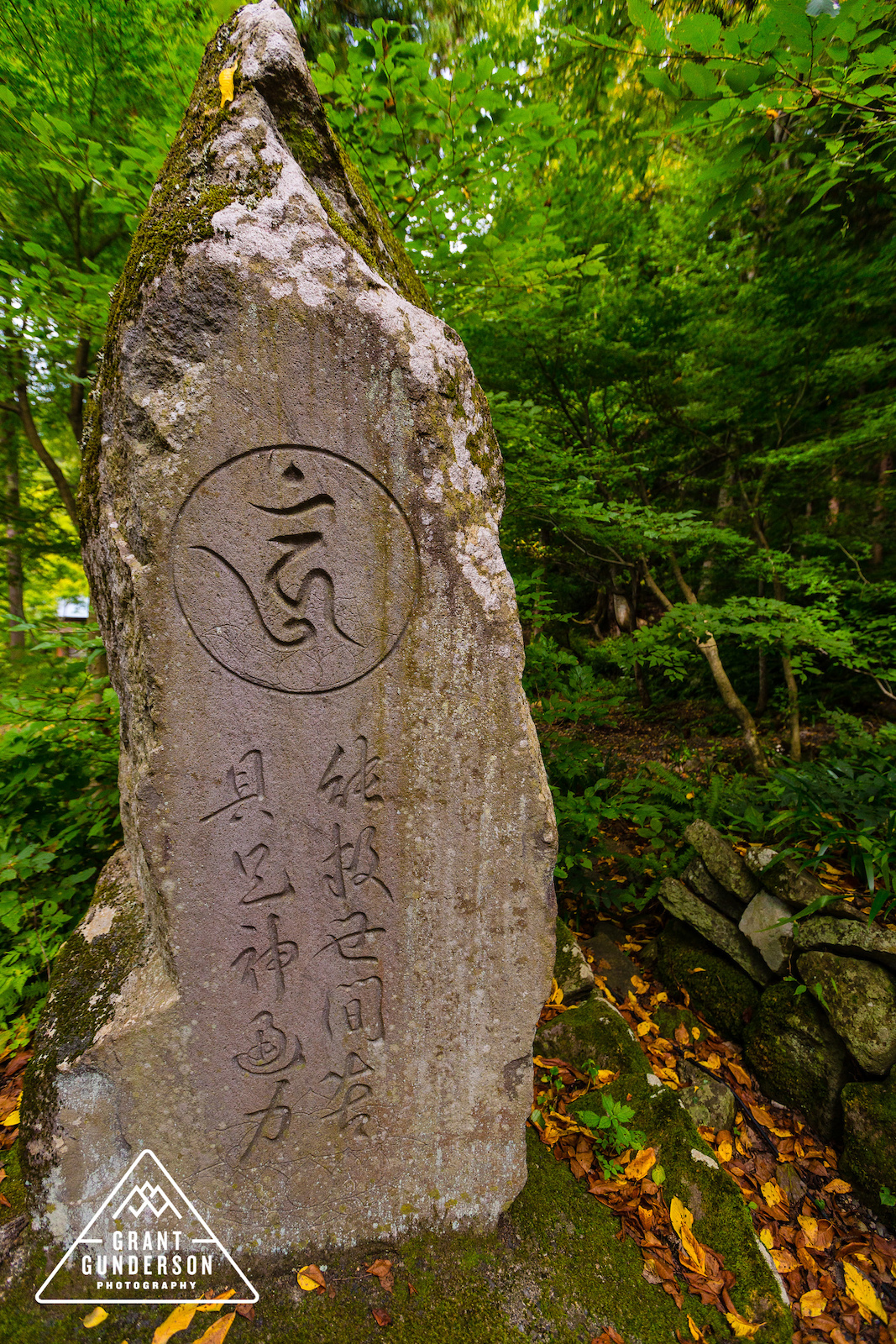 Japanese trail marker prayer